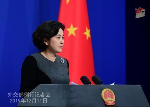 美组织称48名记者在中国被拘 华春莹:这些组织毫无信誉