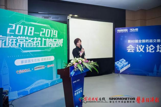 赞!雅塑奥利司他胶囊被评为2018-2019中国家庭常备瘦身用药