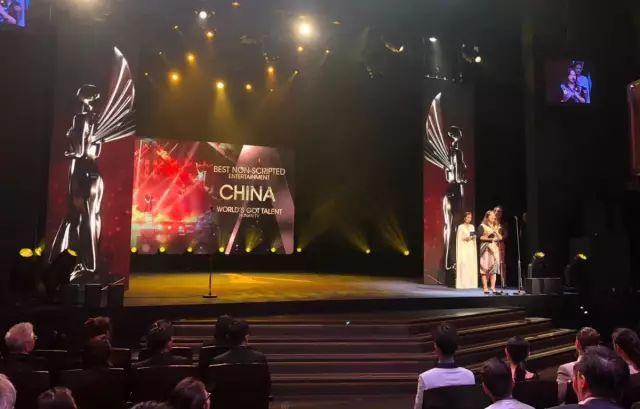 每日视听||《巅峰之夜》获亚洲最佳非剧本类娱乐节目,央视新闻入驻B站