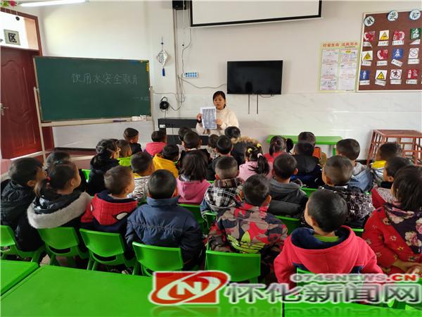 新晃新寨小学:开展饮水安全教育