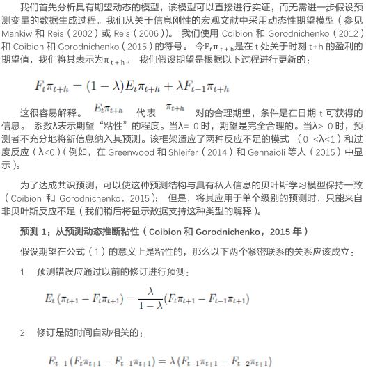 http://www.k2summit.cn/jiaoyuxuexi/1607198.html