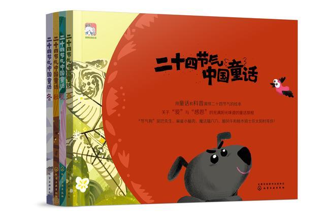 303套绘本飞向乡村儿童 用中国童话讲述中国智慧