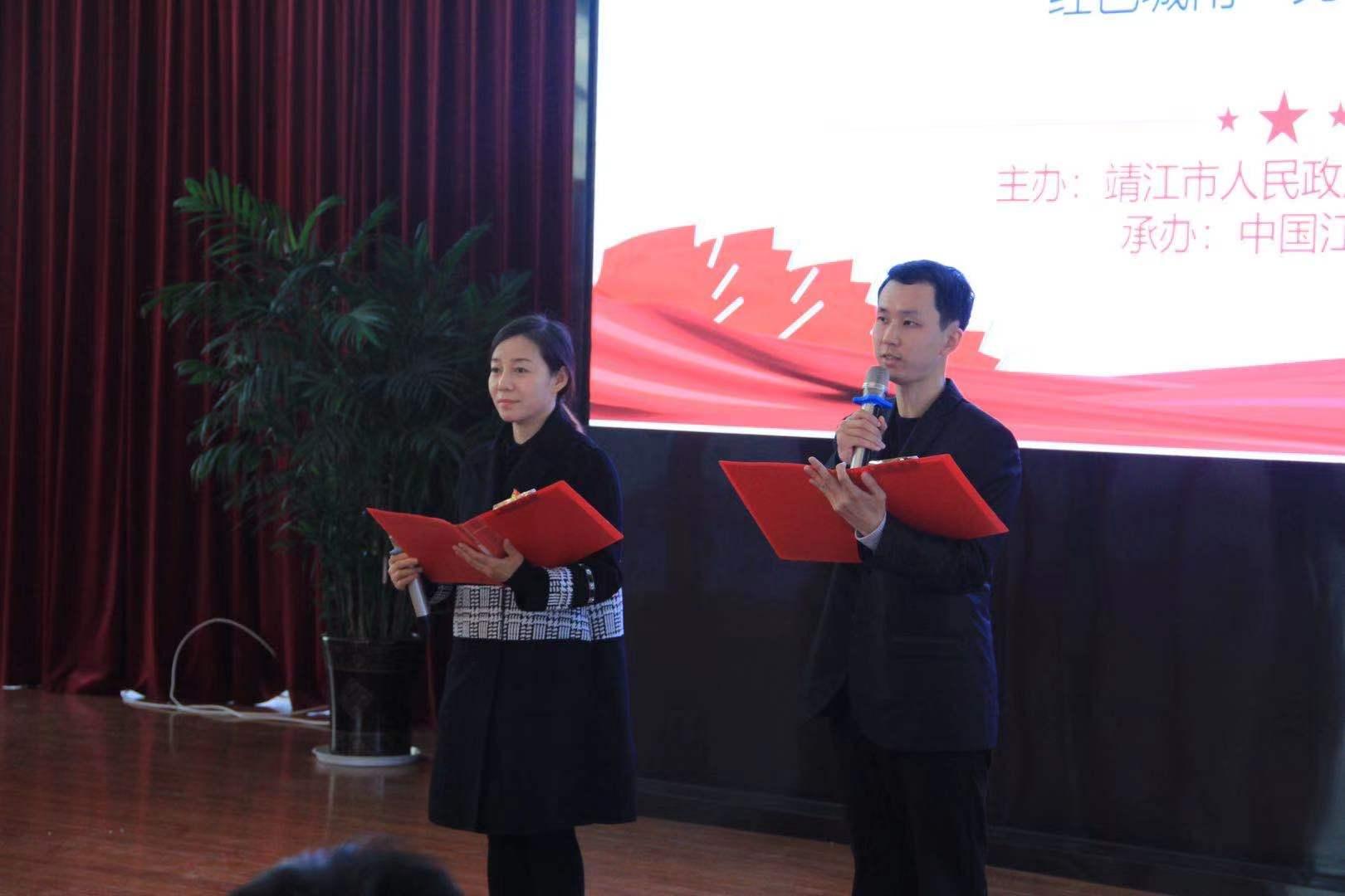 """马克思主义进园区——""""红色城南""""党建沙龙在靖江城南成功举办"""
