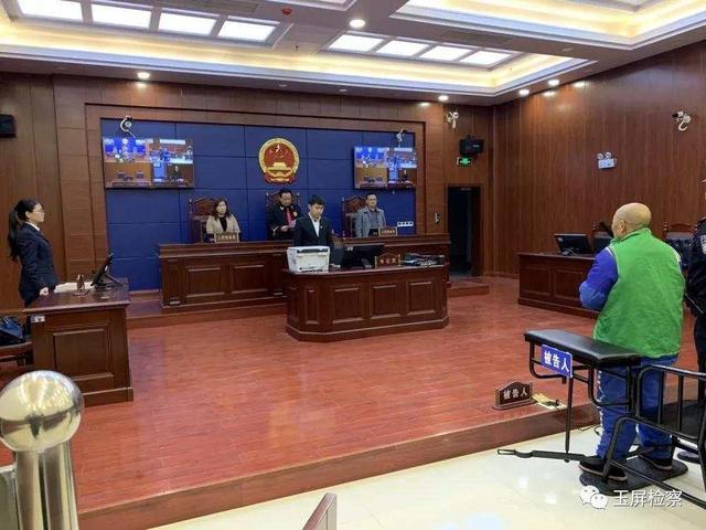 强奸猥亵3名不满8岁留守儿童,贵州一男子获刑11年