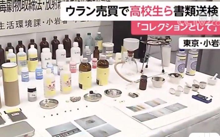 """在家提炼""""铀""""并出售 日本一高中生犯罪资料被送交检方"""