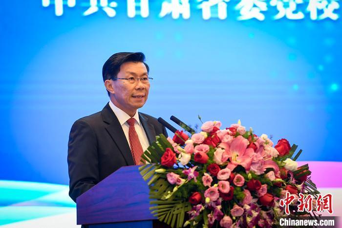 """新加坡与甘肃经贸合作30年:""""合"""