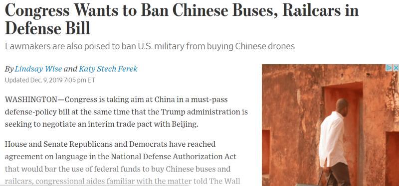 """美以""""国家安全""""为由 将矛头对准中国列车和巴士"""