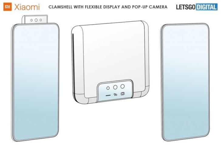 小米手机新专利曝光:翻盖折叠屏