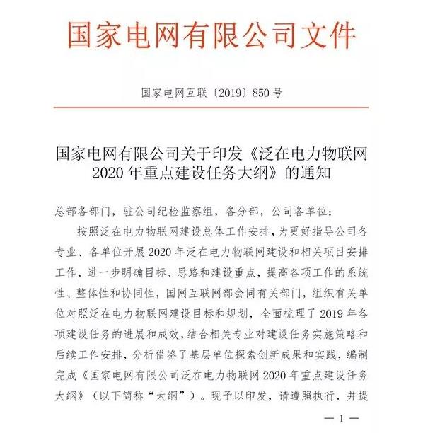 http://www.jienengcc.cn/xinnenyuan/166545.html