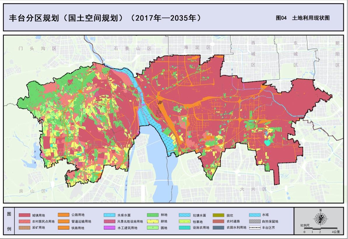 北京丰台分区规划全文发布推动城市南北均衡发展