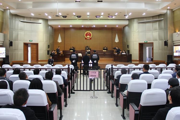 85次收受财物1132万元 马志宏涉嫌受贿案开庭审理
