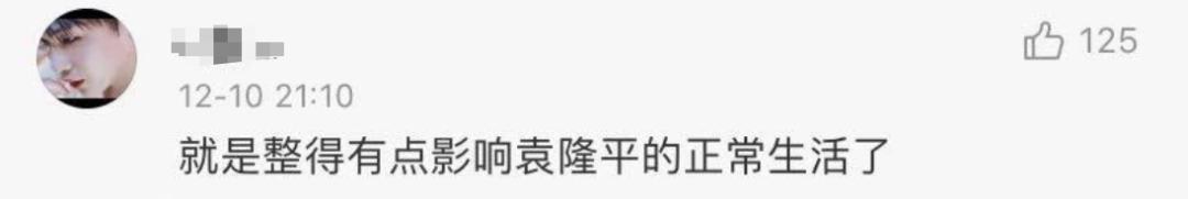 袁隆平又上热搜这次网友却很担心