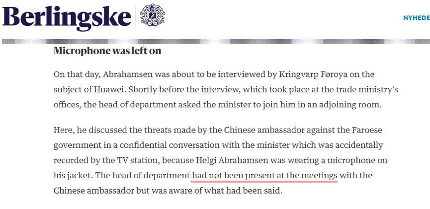 外媒以为搞到反华大新闻 华春莹一语戳破荒唐逻辑