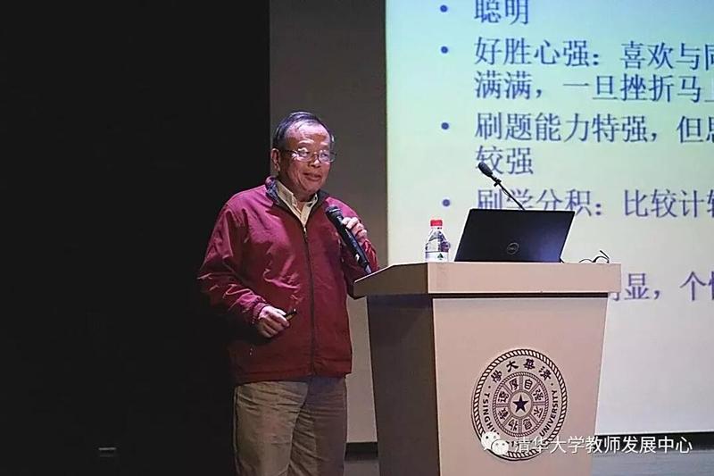 中科院院士朱邦芬:我在清华教本科生的19年,对大学本科教育的一些观察与思考及实践体会
