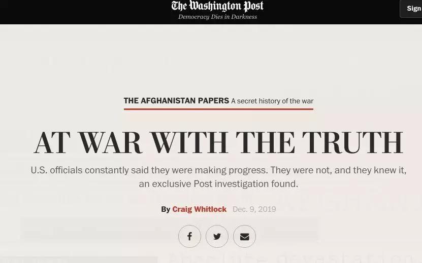 国当局正在阿富汗的很多打算都衰