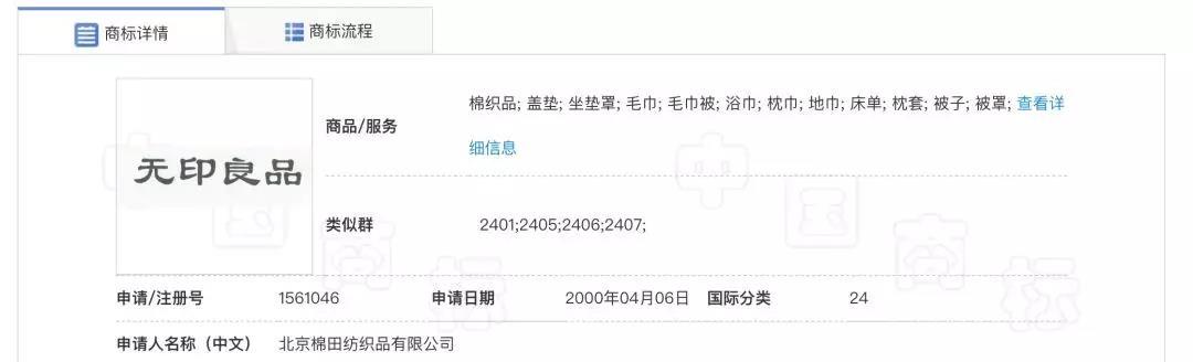 http://www.k2summit.cn/shumashebei/1593169.html
