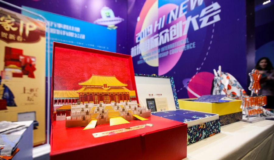 这场创客云集的嘉年华上 《仙剑》作者管平潮表示要为杭州出新书