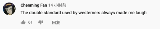 网友:回避真相就没有资格对新疆发表无知狂妄言论