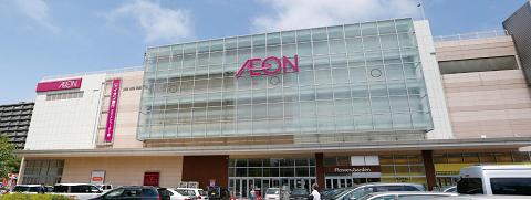 北海道旅游必买清单,在这家超市全部搞定——AEON永旺札幌桑园店
