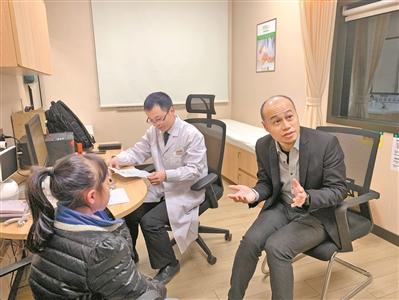 香港家庭医生首次东莞坐诊