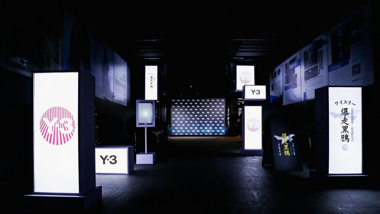 阿迪达斯Y-3 2020 春夏系列上海发布