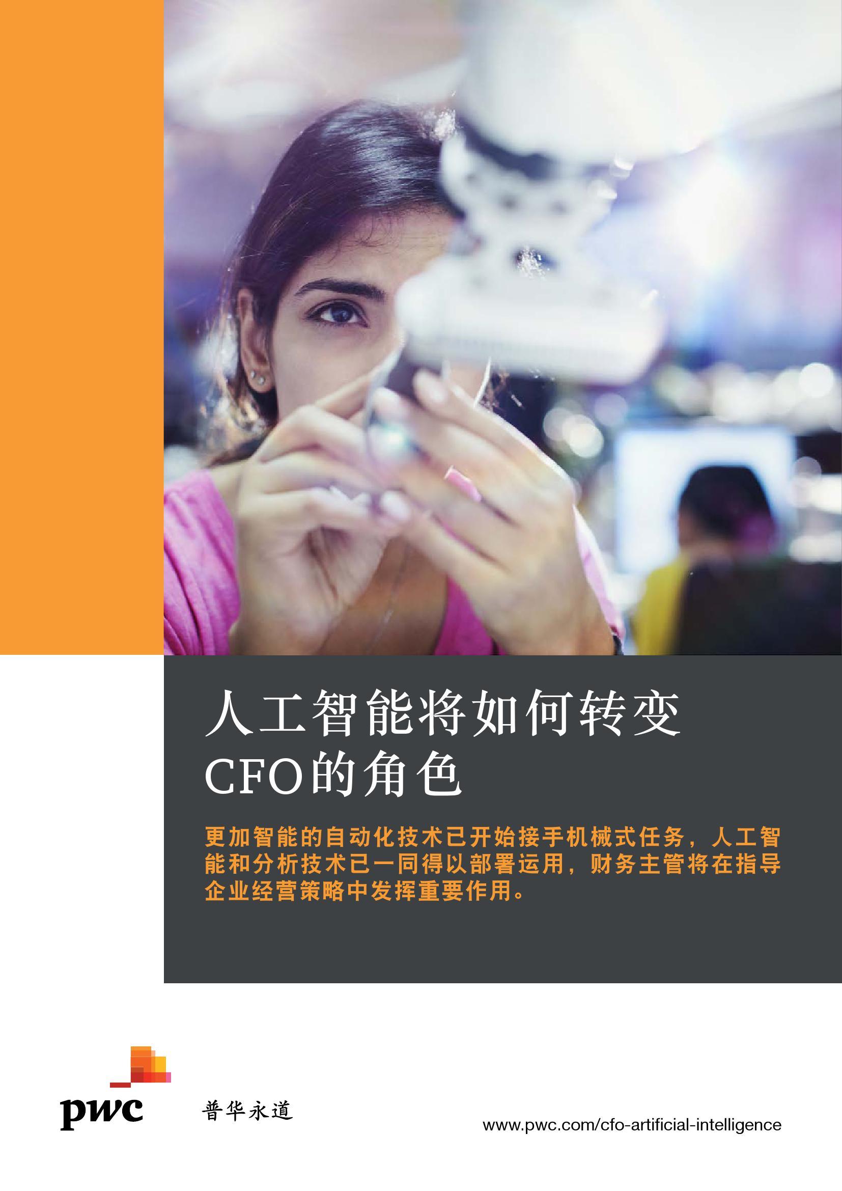 http://www.reviewcode.cn/shujuku/101917.html
