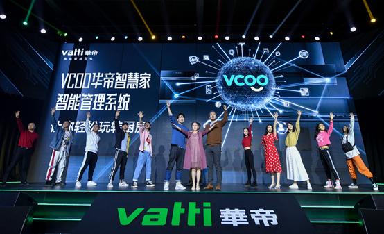 """华帝破局""""传统厨房"""":吃下整个厨电生态链的华帝VCOO,究竟是什么?"""