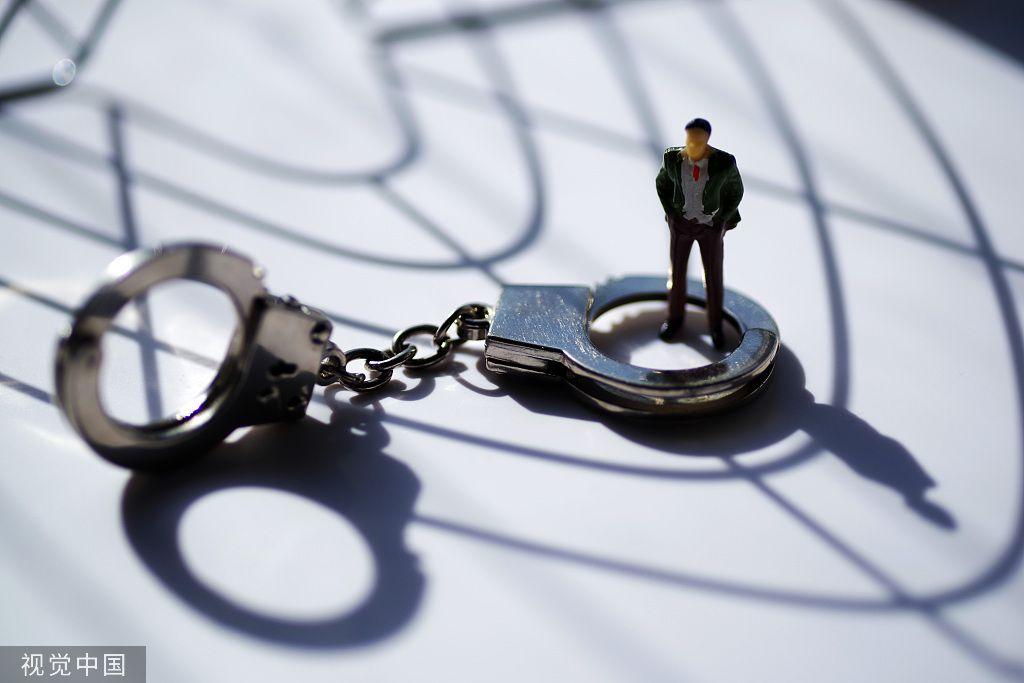 西安市场监管局兰东明获刑 牵出陕西恒源集团老板