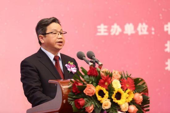 百杰女性创业高峰论坛在京举行