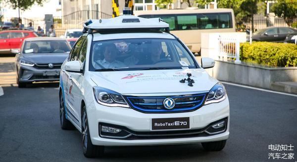 瑞典交通运输局公布消息称,东风汽车集团有
