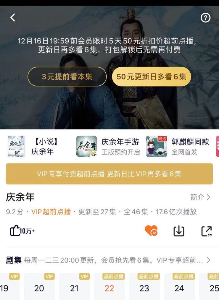 http://www.weixinrensheng.com/zhichang/1242723.html