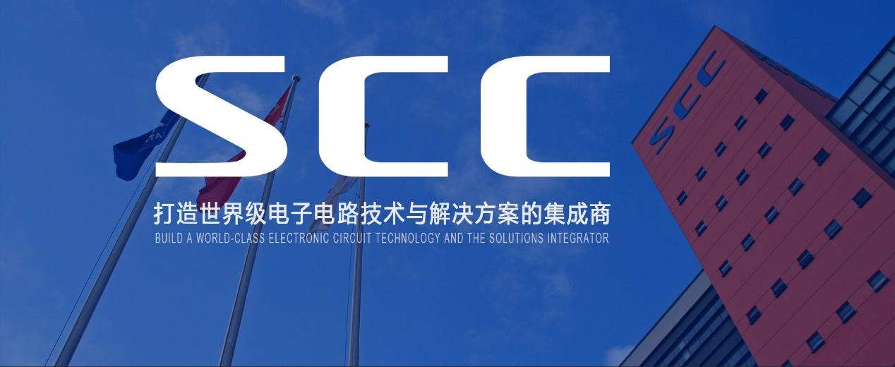中国电子信息百强企业:深南电路选用蓝凌流程指数