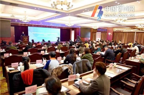 全国第一本!宁波发布地方性儿童保护行业指导手册