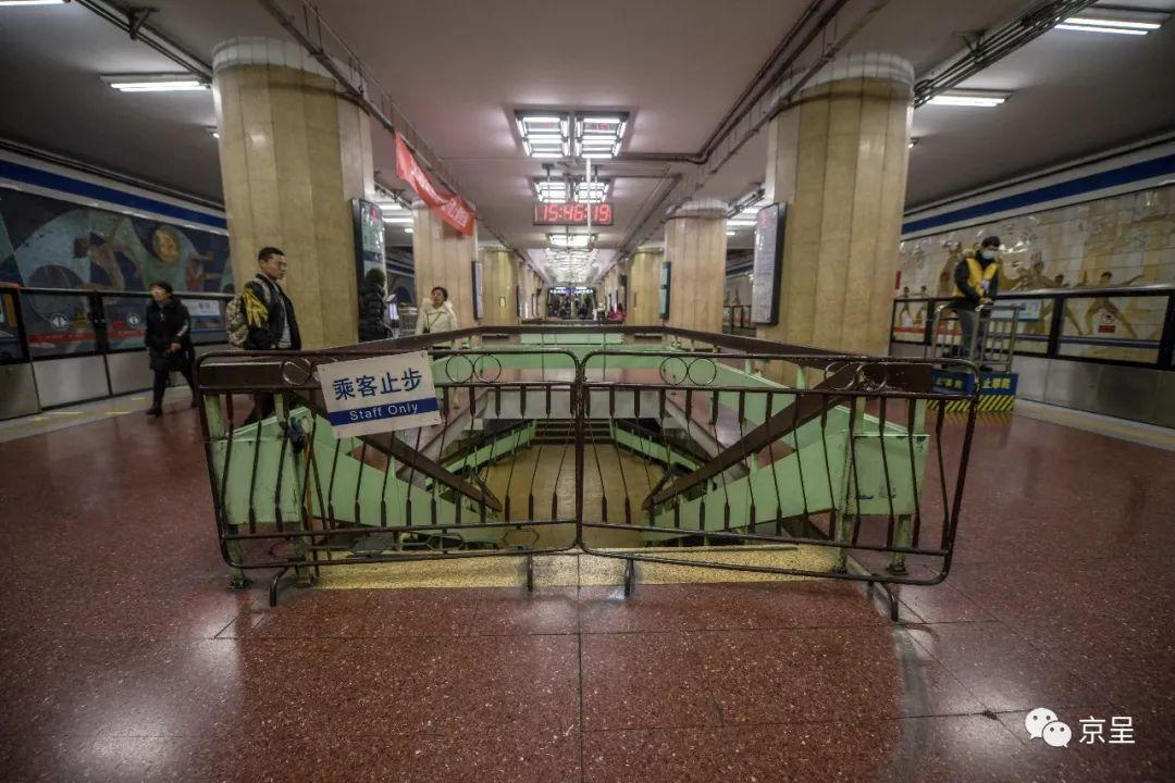 东四十条地铁站