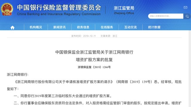 http://www.weixinrensheng.com/caijingmi/1243663.html