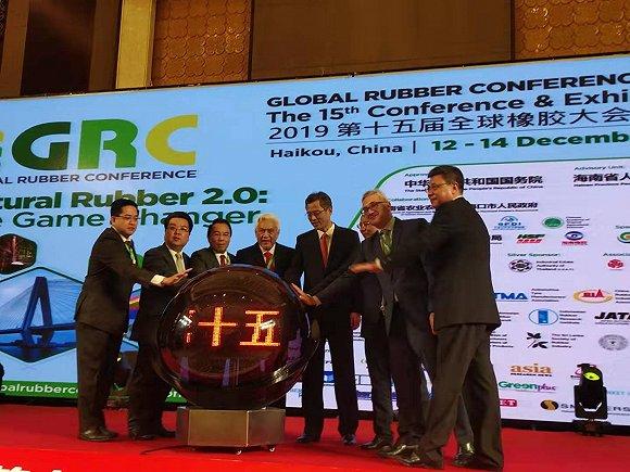 全球橡胶大会首次在海口举办,推