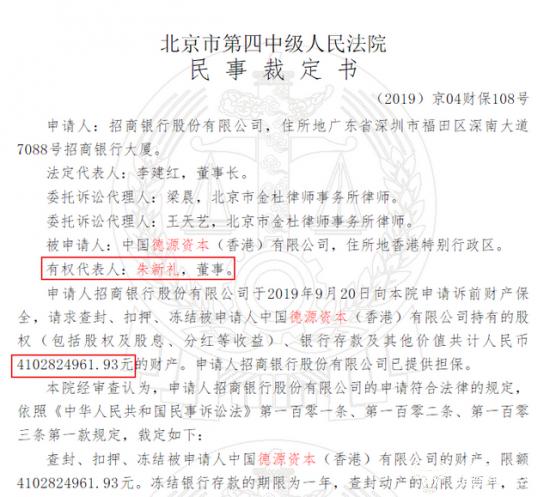 """汇源果汁或将退市 创始人朱新礼债台高筑成""""老赖""""?"""