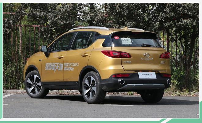 广汽传祺新款GS3上市 8款车型/售价7.68万起