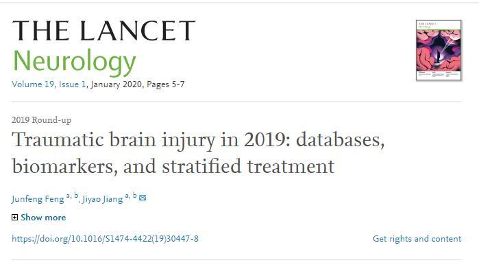 江基尧团队应邀点评全球颅脑创伤研究新进展 ,《柳叶刀神经病学》再次刊登仁济医院相关论文