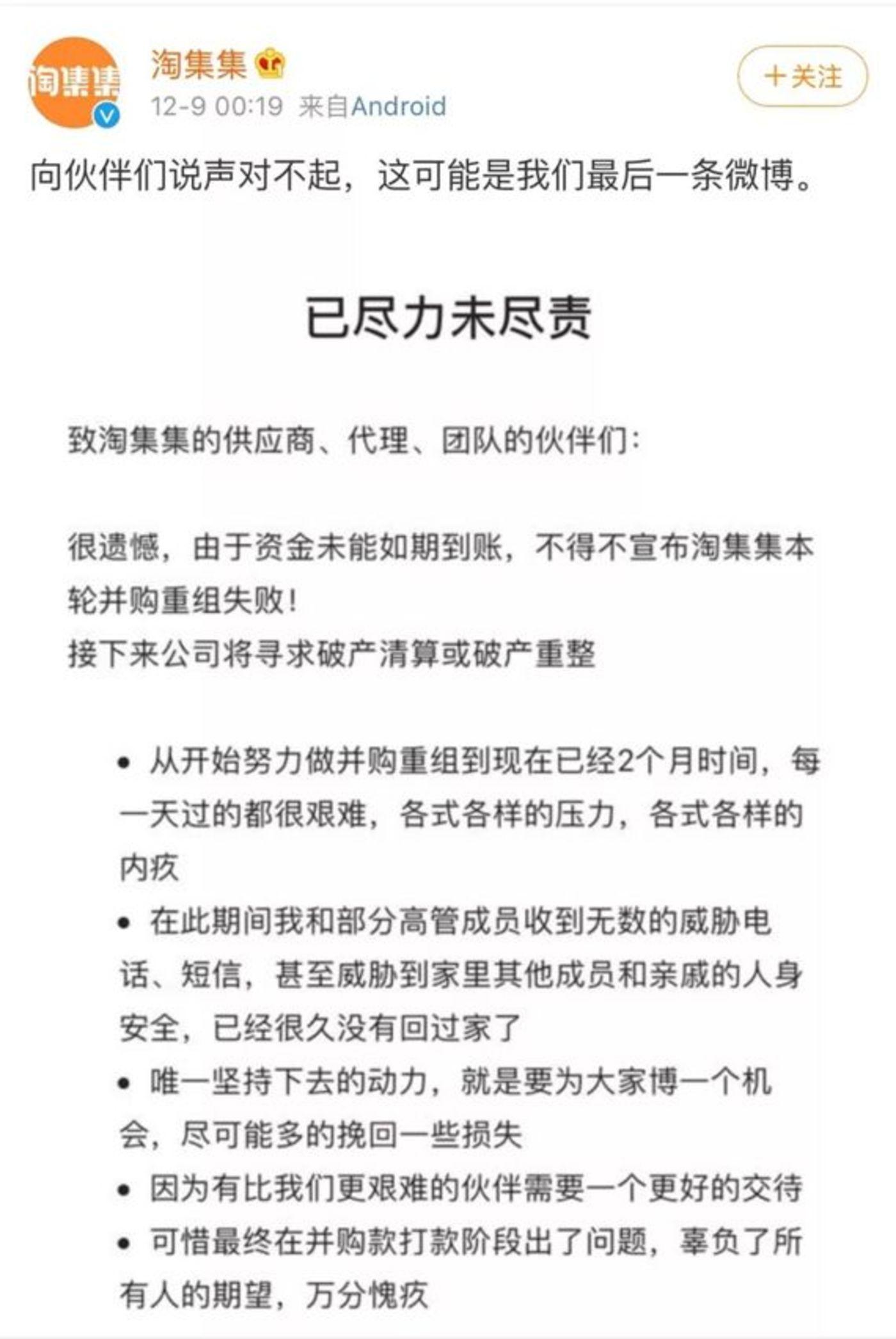 http://www.k2summit.cn/qichexiaofei/1595998.html