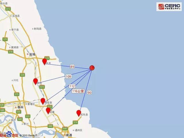 盐城附近海域一日两次3级地震,省地震局专家:属于正常地震活动