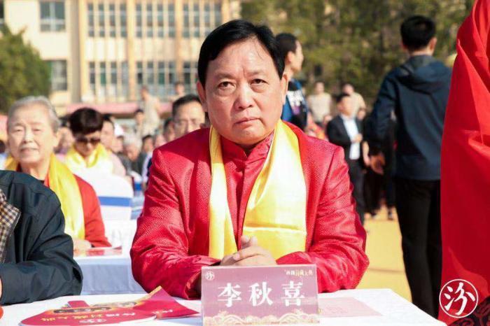 58岁李秋喜履新 重回山西汾酒任董事长