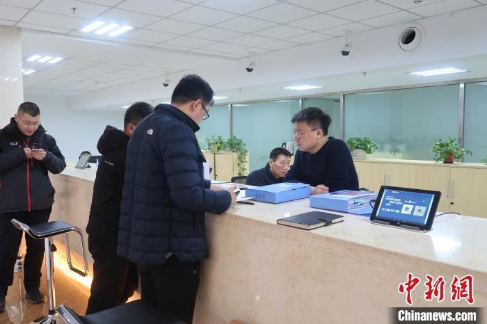 辽宁沈阳建政务服务标准化体系