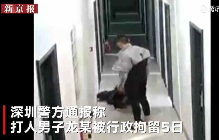 楼梯间家暴者系警察 新京报:知