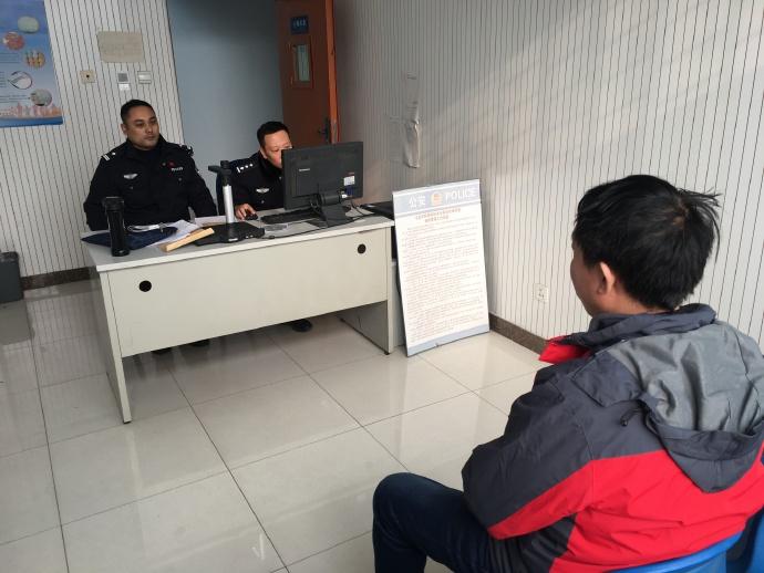北京地铁内冒领失物 男子因诈骗行为被行拘10日