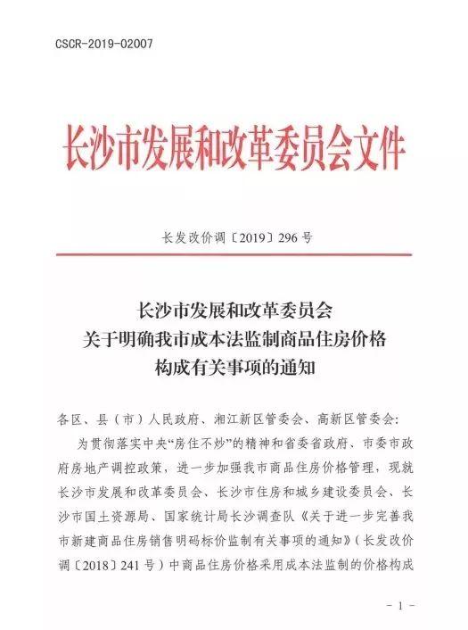 http://www.house31.com/zhuangxiuweihu/70970.html