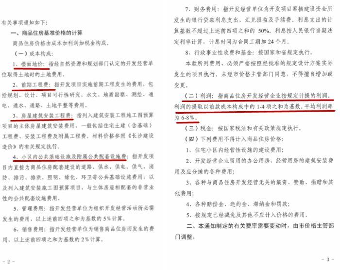 http://www.byrental.cn/wenhua/162580.html