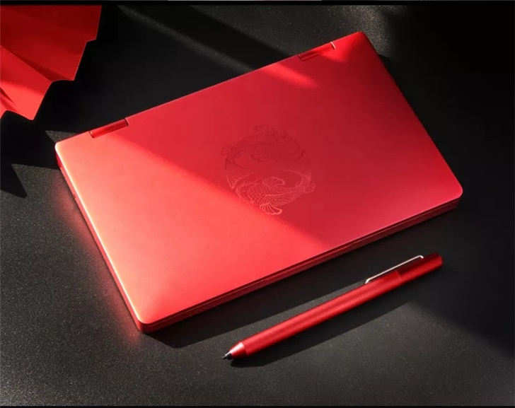 壹号本推出OneMix3 Pro锦鲤版:搭载i7-10510Y,8.4英寸2K屏