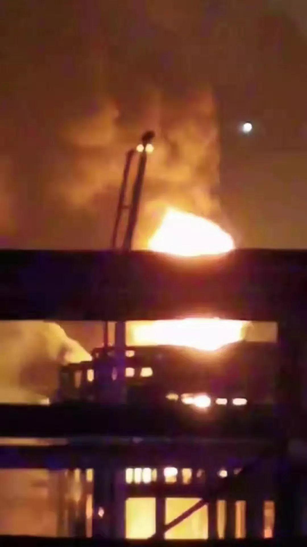 抚顺石油二厂起火