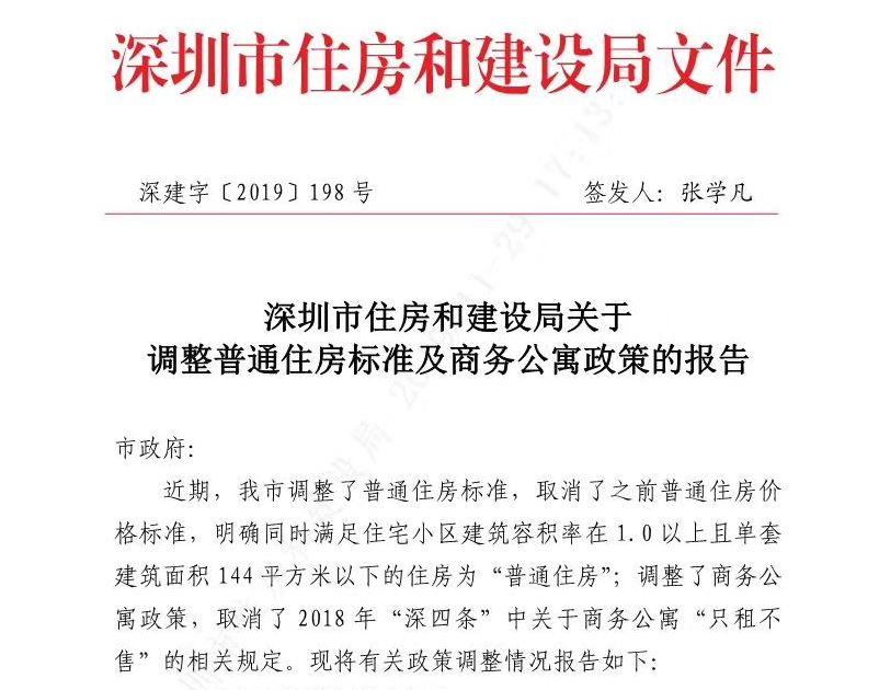http://www.szminfu.com/dushuxuexi/33106.html